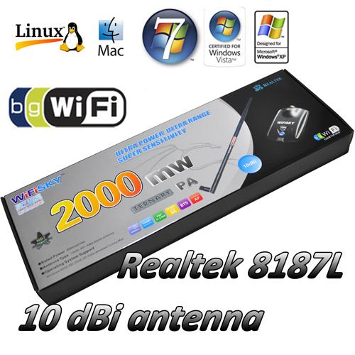 WiFiSKY 2000mW 2W USB Wireless Wifi B/G Adaptor 10dBi Antenna Realtek 8187L RTL8187L New in BOX BULK 5 PCS(China (Mainland))