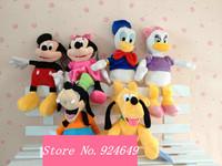Free Shipping 6PCS/SET Mickey Minnie, Donald and Daisy, Goofy, Pluto dog plush toys of high quality baby