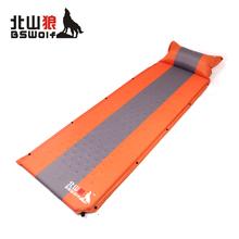 popular air bed