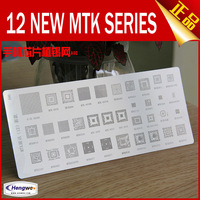 electronic phone network maintenance sik sik tin tin plate steel MTK Spreadtrum ( 12 ) new A90
