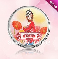AFY New 2014 magic beauty bust cream Breast care must up enhancement breast enlargement Cream