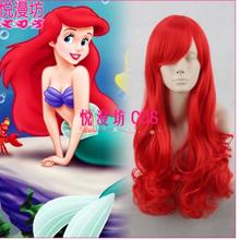 Red Little Mermaid Wig