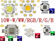 wholesale lamp led rgb