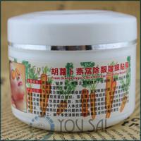 Anti-Aging Whitening 100pcs carotene Eye mask