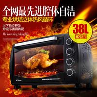 Free Shipping Deerma delmar eo380rmj oven household multifunctional oven