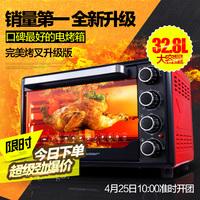 Free Shipping Deerma delmar eo320 oven household multifunctional oven