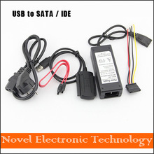 hard drive adapter cable promotion