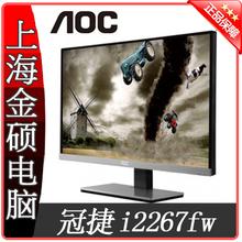 wholesale ips monitor