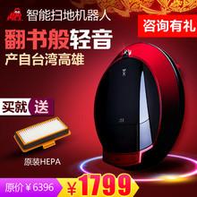 remote vacuum price