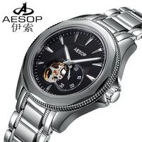 Aesop watch tourbillon fully-automatic mechanical watch fashion waterproof male watch men's table self wind automatic
