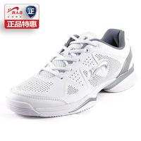 Men's sport shoes tennis shoes casual shoes slip-resistant breathable wear-resistant w33261