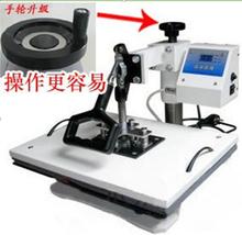 wholesale flat printer