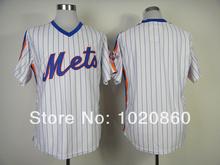 new jersey baseball promotion