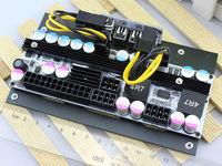 X3-ATX-300 300W High Power 24PIN DC-DC ATX Power Supply (PICO DC-DC PSU)