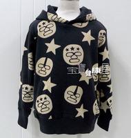 38 benkala blcz126 male female child 100% cotton long-sleeve with a hood sweatshirt