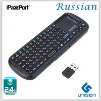 Cheap !Free shipping  iPazzPort Handheld Mini Wireless Keyboard Russian Version  For android From Factory (KP-810-19)