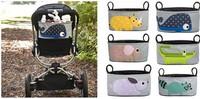 2014 New baby Animal Stroller Accessories storage bottle Diapers organizer bag handbag organizer travel bag Free shipping 1PCS