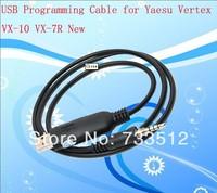 USB Programming Cable for Yaesu Vertex VX-10 VX-7R New