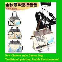 National trend high quality vintage splash-ink pattern Canvas bag shoulder bag Free shipping