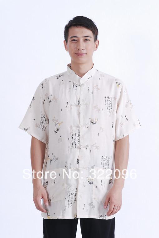 Китайская традиционная кофта M0003