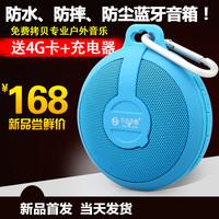 Bv210 wireless bluetooth speaker portable card mini stereo outdoor waterproof subwoofer