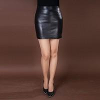 2014 Leather Genuine Leather Bust Skirt Sheepskin Slim Hip Step All-match Short Skirt