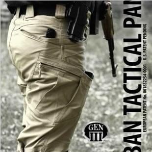 Urban Tactical Pants IX9 Mens Military Combat Assault Outdoor Sport SWAT Training Army Trousers 97% cotton 3% Spandex YKK zipper(China (Mainland))