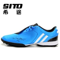 Sito fiber s30i breathable broken wear-resistant football shoes