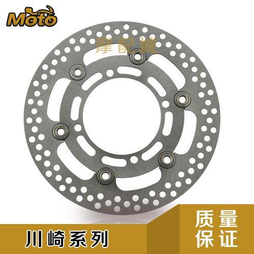 Free shipping for Kawasaki refires KAWASAKI 450 klx450 disc(China (Mainland))