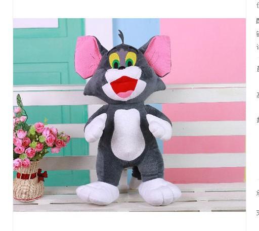 Фильмы и тв плюшевые 50 см TOM Cat плюшевые игрушки около 19 дюймов подарок на день рождения s7596
