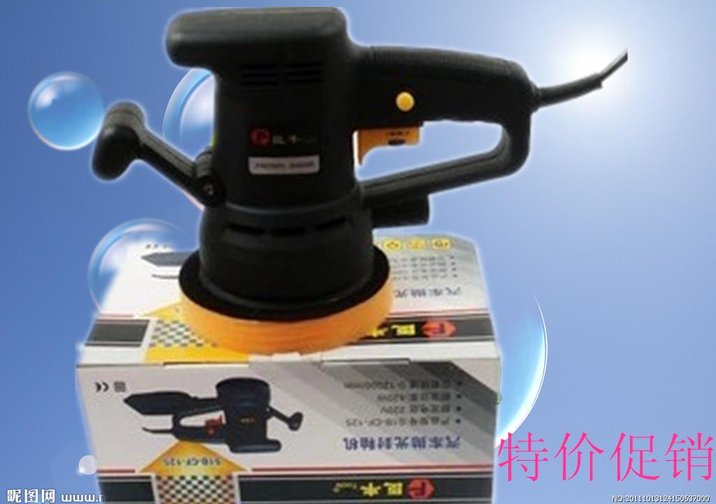 220v car polisher polishing machine qimian professional gloss seal for car paints film coating machine with vibration(China (Mainland))