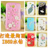 For samsung   i869 mobile phone sch-i869 rhinestone i869 mobile phone protective case diamond 2014 free shipping