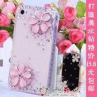 For samsung   g3502u five petal flower i8558 rhinestone noto3 i8260 phone case s7272 s6818 protective case 2014 free shipping