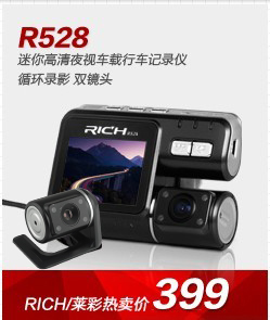 Free shipping Rich r528 mini hd night vision car driving recorder cycle double lens(China (Mainland))