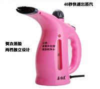 Nice America ZJ-108B mini steamer iron handheld portable ironing machine ironing machine home