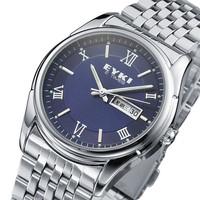 Ikey quartz watch male watches fashion steel strip watchband mens watch waterproof calendar watch
