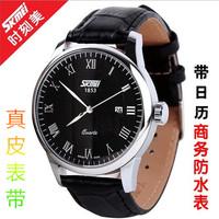 Male watch classic commercial strap quartz mens watch fashion waterproof calendar watch
