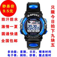 Electronic watch male multifunctional sports waterproof cartoon child watch girl lovers quartz watch