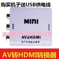 Wholesale - Mini AV to HDMI Converter RCA to HDMI AV to HDMI 1080P AV2HDMI Signal Converter for TV, VHS VCR, DVD Records