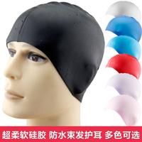 Waterproof silica gel elastic swimming cap male female adult child