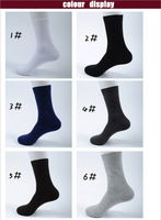Trend Style Breathable Men Ankle Socks ,Brand Pure Cotton Men Socks For Wholesale.12Pairs/lot of wholesale.L15-202