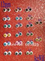 AceWill (20pairs) half Round Acrylic Doll Eyes Eyeballs 12mm 1/6 -1/8 bjd/sd Doll eyes 40Pcs Mixed Colors