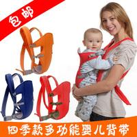Baby suspenders hold with summer multifunctional suspenders stool back beidai