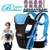 The tibesti multifunctional baby suspenders breathable summer bags backpack