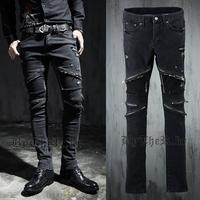 Free shipping men's fashion street sense broken zipper decorative copper jeans