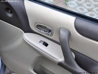 Mazda 323 sea fuxing window lifter switch panel