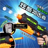 Yangkai M01-1 Infrared Ray Water Shells Gun,Outdoor Fun&Sport Fighting Toy Gun,CS Shooting sports Battle
