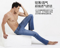 Spring and summer men's casual fashion Slim Straight jeans washing Y0046