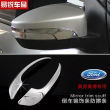 wholesale ford edge mirror