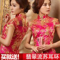 Rose vintage short-sleeve married cheongsam formal dress evening dress hanfu wedding short design bridal wear